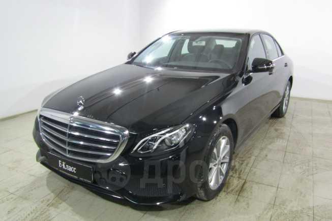 Mercedes-Benz E-Class, 2020 год, 3 269 000 руб.