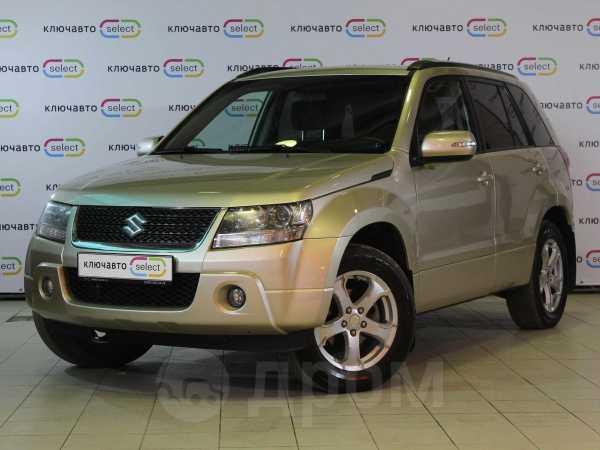 Suzuki Grand Vitara, 2008 год, 541 000 руб.