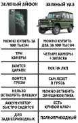УАЗ Хантер, 2005 год, 140 000 руб.