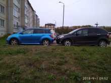 Саянский Edix 2007