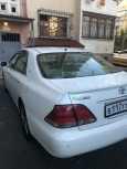 Toyota Crown, 2005 год, 549 900 руб.