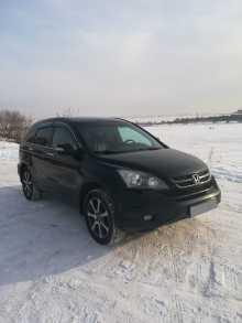 Иркутск CR-V 2010