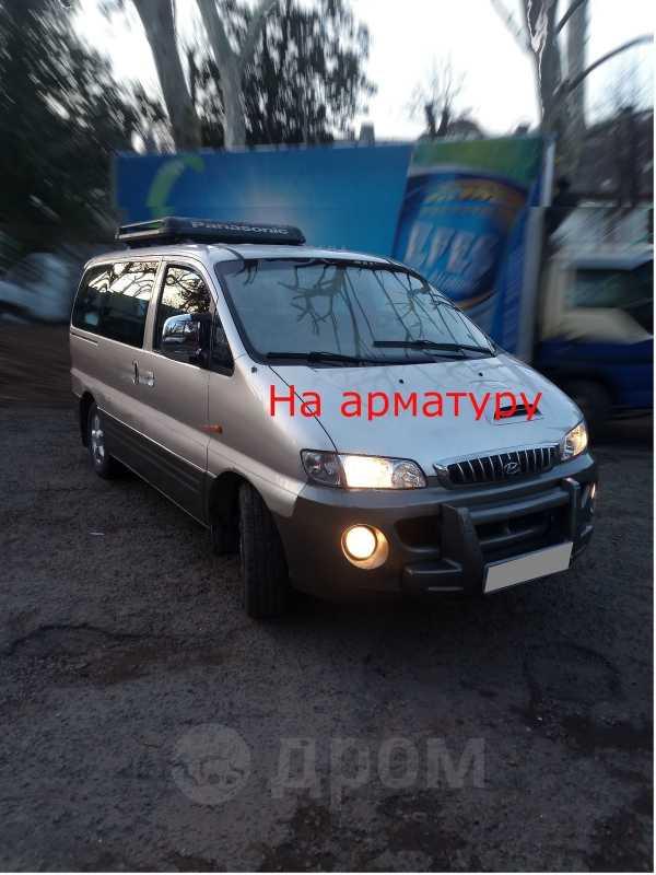 Hyundai Starex, 2002 год, 420 000 руб.