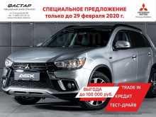 Новосибирск ASX 2019