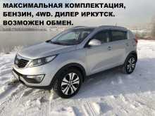 Иркутск Sportage 2014
