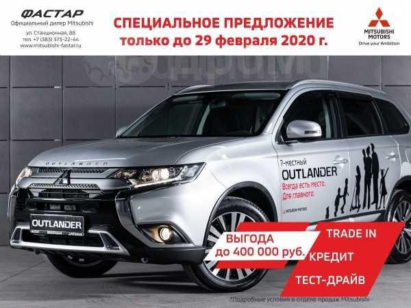 Mitsubishi Outlander, 2019 год, 2 114 000 руб.