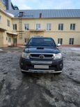 Toyota Hilux Pick Up, 2011 год, 1 239 000 руб.