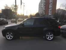 Москва X5 2010