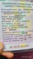 Infiniti Q50, 2014 год, 1 195 000 руб.