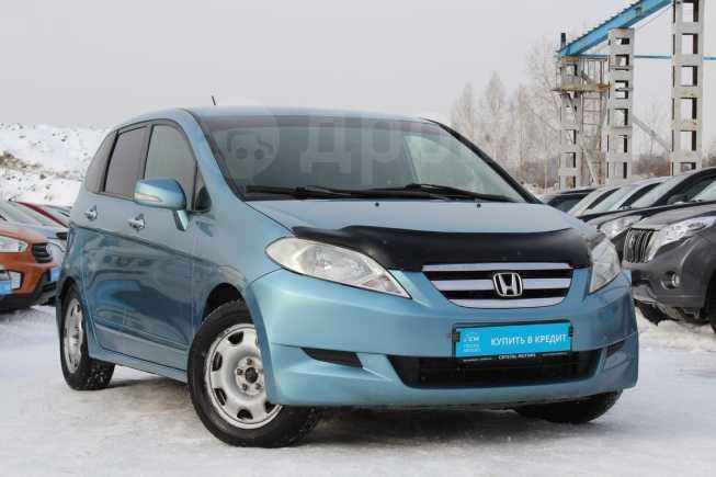 Honda FR-V, 2006 год, 499 000 руб.