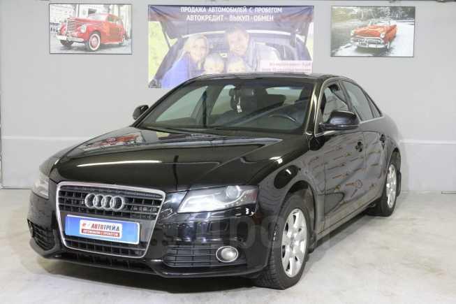 Audi A4, 2008 год, 467 000 руб.