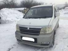 Новокузнецк Elgrand 2000