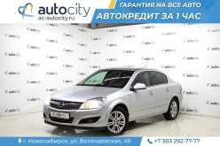 Новосибирск Astra Family 2011