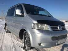 Иркутск Multivan 2005