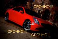 Иркутск Infiniti G35 2002