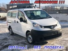 Улан-Удэ Nissan NV200 2013