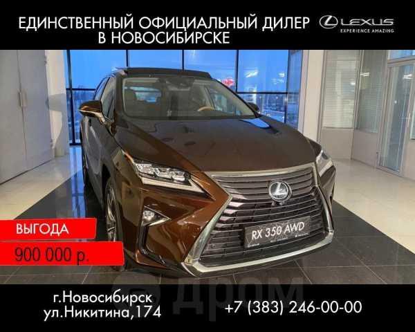 Lexus RX350, 2019 год, 3 957 880 руб.