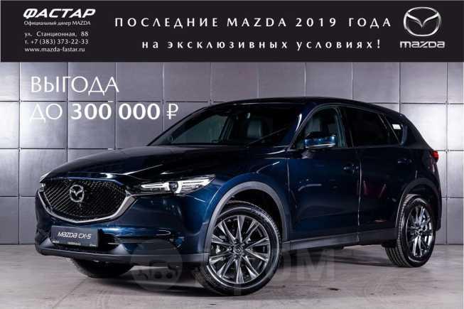 Mazda CX-5, 2019 год, 2 445 000 руб.