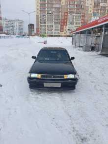 Новосибирск Cresta 1992