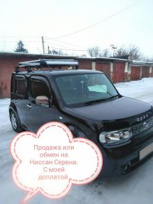 Спасск-Дальний Cube 2014