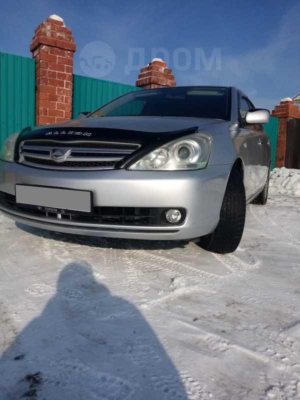 Toyota Allion, 2005 год, 525 000 руб.
