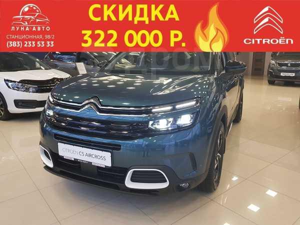 Citroen C5 Aircross, 2019 год, 2 384 000 руб.