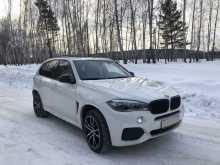 Томск X5 2015