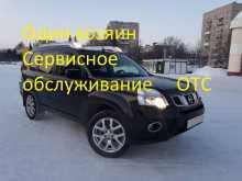 Томск X-Trail 2013