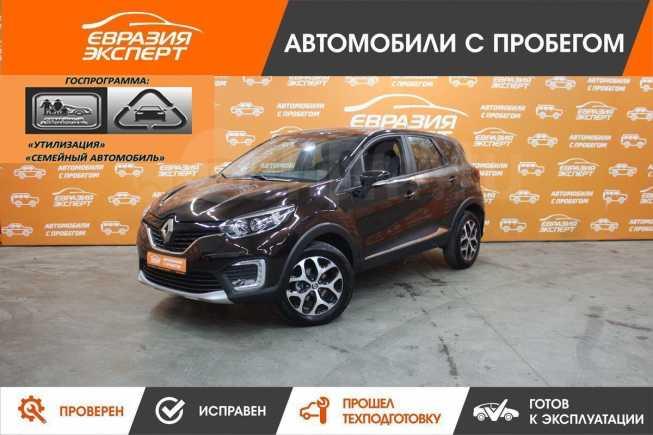Renault Kaptur, 2019 год, 960 000 руб.
