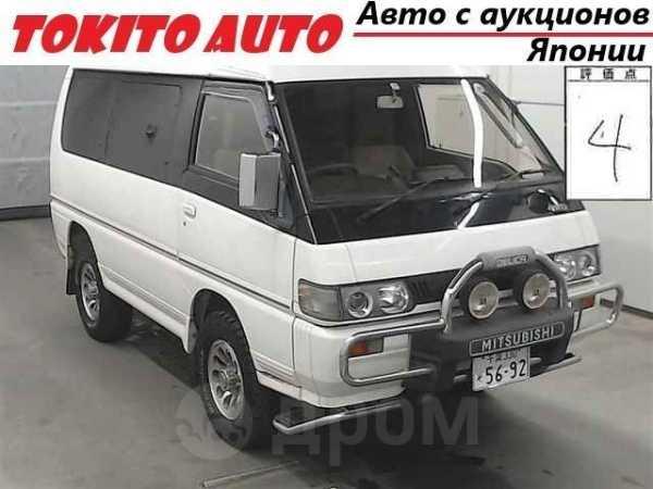 Mitsubishi Delica, 1993 год, 315 000 руб.