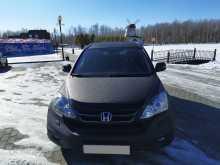 Хабаровск CR-V 2010