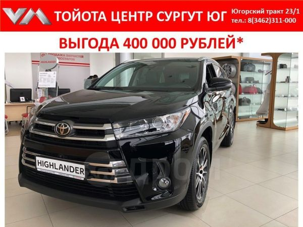 Toyota Highlander, 2019 год, 3 799 000 руб.