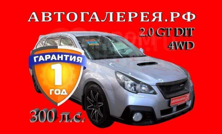 Subaru Legacy, 2012 год, 1 098 000 руб.