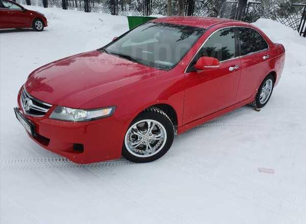 Honda Accord, 2006 год, 410 000 руб.