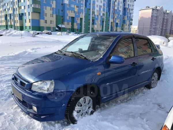Лада Калина, 2006 год, 155 000 руб.