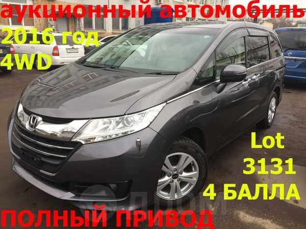 Honda Odyssey, 2016 год, 1 699 000 руб.