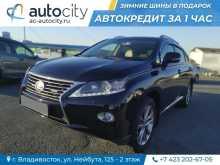 Владивосток RX350 2012