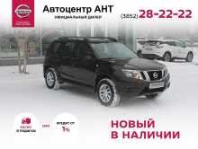 Барнаул Terrano 2019