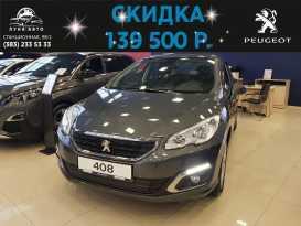 Новосибирск Peugeot 408 2019