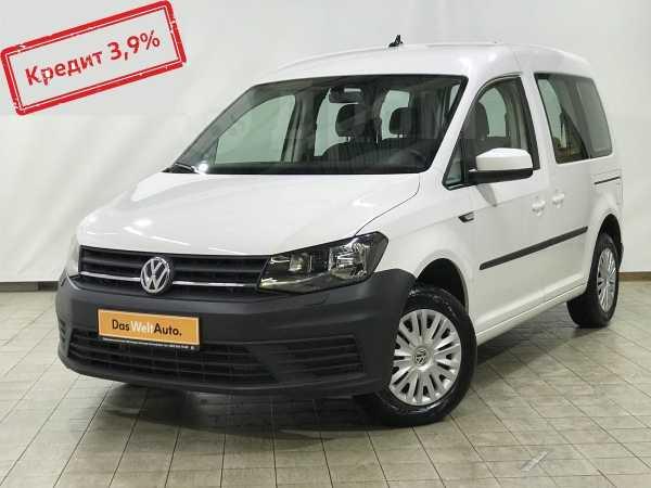 Volkswagen Caddy, 2018 год, 1 270 000 руб.
