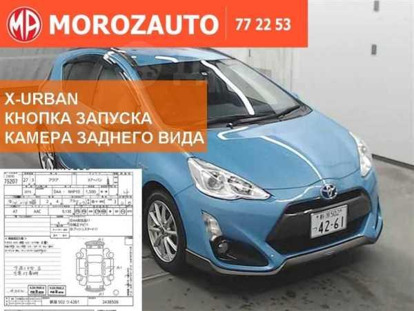 Toyota Aqua, 2015 год, 729 000 руб.