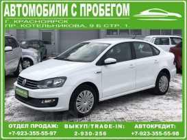 Красноярск Polo 2019