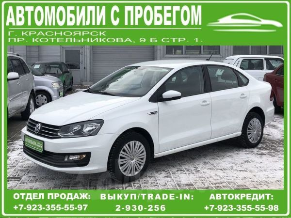 Volkswagen Polo, 2019 год, 837 000 руб.