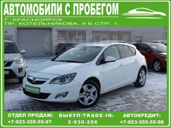 Opel Astra, 2011 год, 519 000 руб.
