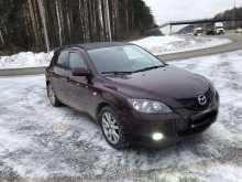 Екатеринбург Mazda3 2007