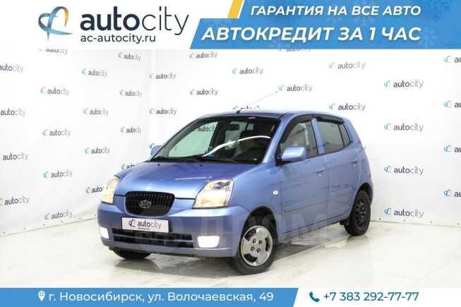 Kia Picanto, 2006 год, 289 000 руб.