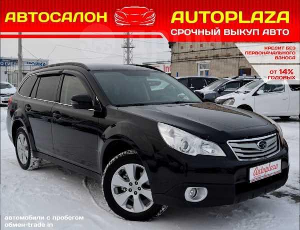 Subaru Outback, 2012 год, 990 090 руб.