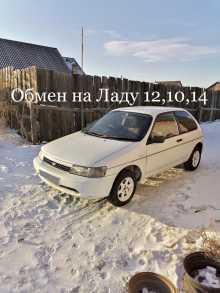 Абакан Corolla II 1992