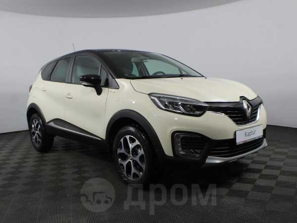 Renault Kaptur, 2020 год, 1 033 751 руб.