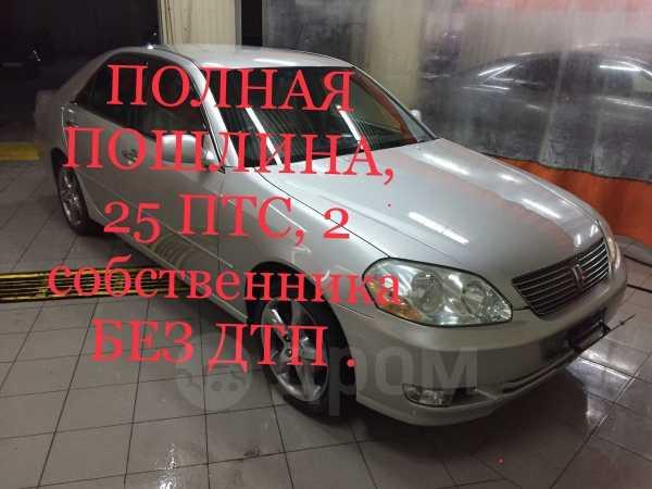 Toyota Mark II, 2002 год, 480 000 руб.